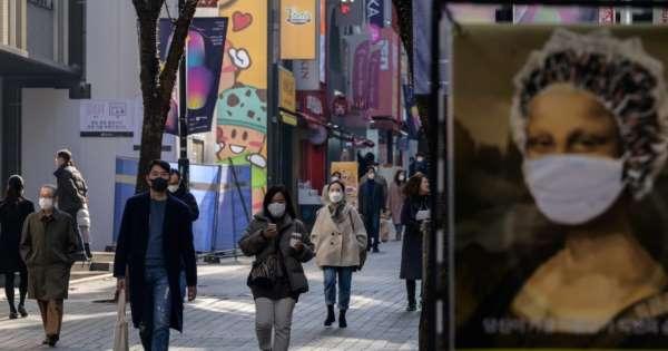 South Korea reports 1,030 coronavirus cases, second daily record