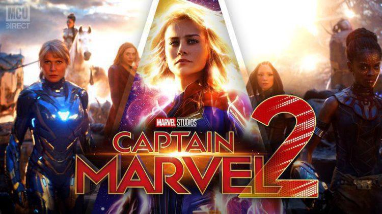 Captain Marvel Start